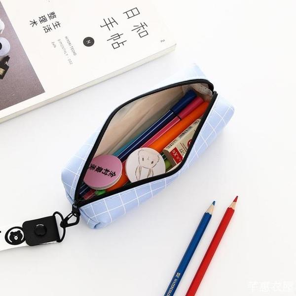 筆袋女初中小學生清新可愛文具盒學生用品