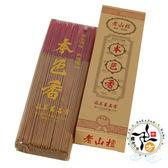 老山檀1呎立香7030    四盒 【十方佛教文物】