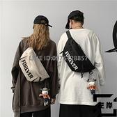 胸包男背包斜挎包腰包女大容量側背包運動男士包包小【左岸男裝】