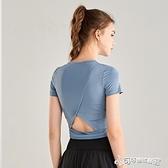 瑜伽上衣 運動短袖上衣女彈力緊身顯瘦瑜伽服速干t恤跑步訓練健身衣夏季