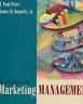 §二手書R2YB b《A Preface to Marketing Manage
