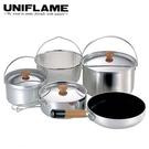 丹大戶外【UNIFLAME】Fan5 Dou 不鏽鋼鍋具組 U660256