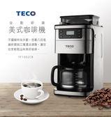 淘禮網   ※加贈妙管家典雅保鮮盒 【TECO東元】 自動研磨美式咖啡機 YF1002CB