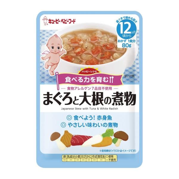 日本 KEWPIE HA2蘿蔔菇菇鮪魚煮隨行包80G (12個月以上適用)