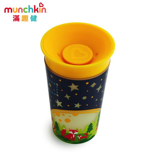 munchkin滿趣健-360度繽紛夜光防漏杯266ml-黃
