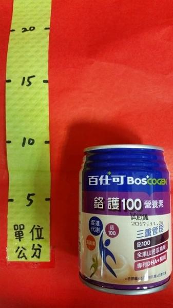 百仕可 鉻護100營養素不甜 葉黃素(紫) 250ml#一箱24入