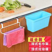 廚房掛式垃圾桶櫥柜門創意家用衛生間客廳臥室無蓋筒桌面小垃圾桶DI