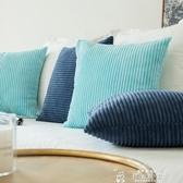 抱枕靠墊臥室靠枕床頭沙發靠背墊辦公室腰靠純色條紋抱枕套不含芯LX  夏季上新