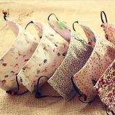 可愛碎花純棉布口罩可以清洗韓國時尚冬季防寒保暖女生口罩厚
