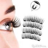 假睫毛3D歐美假睫毛眼睫毛爆款磨尖磁性濃密 自然磁鐵三歐美免膠 夏洛特