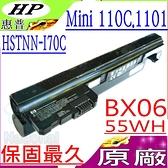 COMPAQ 電池(原廠)-HP BX06-MINI 110C,HP 102C,HSTNN-LB0C,HSTNN-DB0C,HSTNN-XB0C,HSTNN-CB0C
