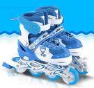 男女滑冰直排輪 igo 小明同學