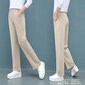 直筒褲女寬鬆垂感大碼微喇職業闊腿九分休閒褲女黑色長褲西褲 poly girl
