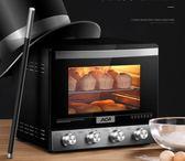 ACA/北美電器 ATO-M38AC電烤箱家用烘焙多功能全自動商用蛋糕38升igo 衣櫥の秘密