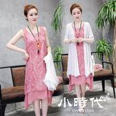 棉麻洋裝-夏裝大碼女裝中國風棉麻兩件套連身裙中長款