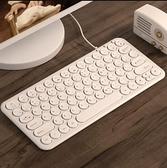 小鍵盤 筆記本靜音無線鍵盤電腦臺式機辦公專用打字巧克力外接迷你有線USB【快速出貨八折下殺】