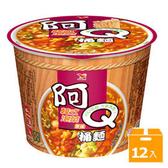 阿Q桶麵韓式泡菜風味(12碗/箱)【合迷雅好物超級商城】