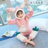 兒童睡衣 秋冬季女童法蘭絨加厚款寶寶小女孩珊瑚絨大童家居服套裝-超凡旗艦店