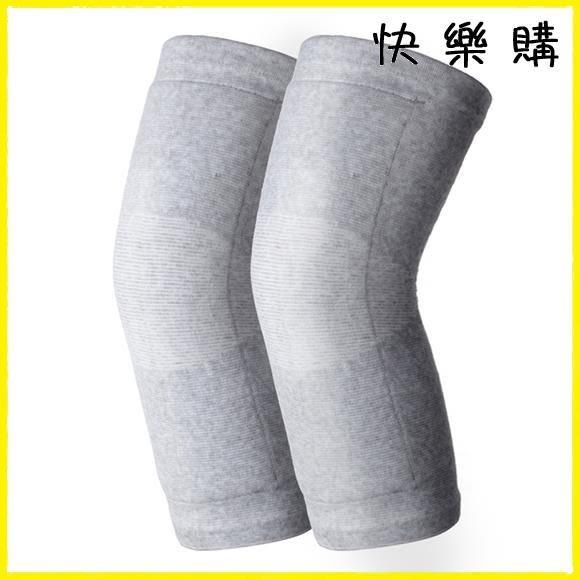 保暖護膝 加絨護膝保暖膝蓋關節