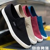 布鞋男透氣防臭一腳蹬懶人休閒老北京布鞋男韓版鞋子學生帆布鞋男  自由角落