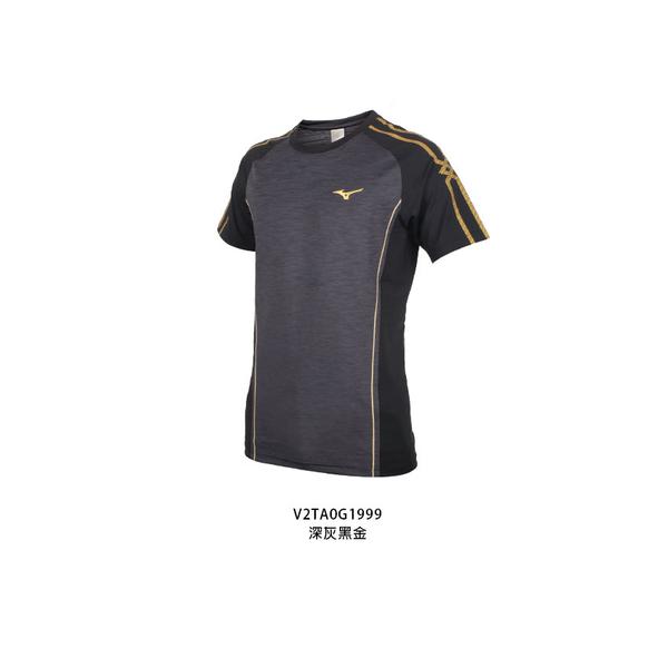 MIZUNO 男排球短袖T恤(免運 吸濕排汗 運動上衣 慢跑 路跑 台灣製 美津濃≡體院≡ V2TA0G19