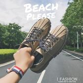 港風男鞋韓版個性休閒小皮鞋英倫日系百搭低筒馬丁靴學生潮-Ifashion