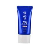 KOSE 高絲 雪肌精 潤白保濕BB霜 -01明亮膚色 30g
