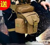 多功能戰術腿包包路亞釣魚包摩托騎行8寸防水戶外軍迷腰包男  遇見生活