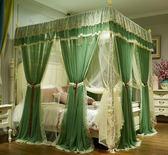 新款公主風蚊帳1.8m床雙人家用加密加厚雙層落地1.5m三開門式宮廷