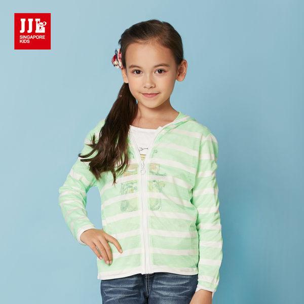 JJLKIDS 女童 白雪公主條紋防曬外套(青碧)