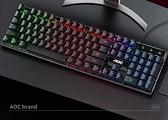 有線鍵盤臺式電腦筆記本外接辦公電競游戲 打字靜音鍵盤鼠標套裝~七七小鋪~