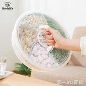 日本干果盤分格帶蓋堅果盒創意客廳水果托盤喜慶糖果盤零食果盤盒【帝一3C旗艦】IGO
