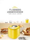 烤麵包機 面包機家用全自動和面揉面智慧多功能早餐饅頭烤吐司  【快速出貨】