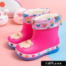 卡通雨鞋兒童保暖加絨防滑水鞋寶寶小童中童可愛雨靴幼兒玩水【快速出貨】