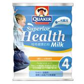 QUAKER桂格 小朋友奶粉-健康三益菌配方1600g