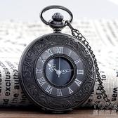 懷錶 創意復古翻蓋羅馬電子懷表男女學生項鏈掛表簡約項鏈表 快速出貨