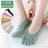 五指襪女夏天船襪純棉淺口女士短襪底硅膠防滑薄款分趾襪防臭隱形 快速出貨