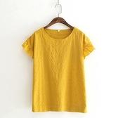 短袖T恤-純色古典優雅刺繡木耳邊女上衣3色73sy7[巴黎精品]