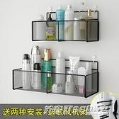 衛生間置物架免打孔浴室掛牆洗手間洗漱台牆壁掛洗澡收納廁所牆上ATF 英賽爾