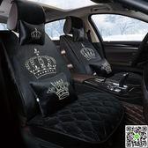 女神車座套冬天短毛絨保暖汽車坐墊冬季小車專用全包圍座椅套 歡樂聖誕節