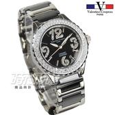 valentino coupeau 范倫鐵諾 古柏 日本機芯 大數字水晶鑽陶瓷女錶 夜光指針 學生錶 黑 V61296-1
