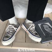 帆布鞋 許劉芒 夏韓版ulzzang帆布鞋男女百搭街拍原宿情侶學生板鞋休閒鞋  全館免運