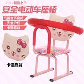 小天航踏板車前置安全座椅小孩嬰兒童寶寶電動車自行車后置座椅