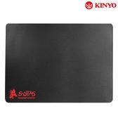 [哈GAME族]滿399免運費 可刷卡 KINYO 耐嘉 S-ETAS 速度型 電競滑鼠墊 MP-232 350x260x2mm 台灣製造