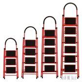 折疊梯  家用加厚室內人字梯移動樓梯伸縮梯步梯多功能扶梯 KB9263【艾菲爾女王】