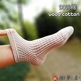 5雙 兒童襪子純棉薄款女童素色網眼襪男孩短襪寶寶【淘夢屋】
