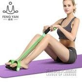 仰臥起坐拉力器健身器材家用