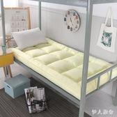 床墊10cm軟床墊學生宿舍單人床寢室上下鋪床褥子1.2mzzy4097『伊人雅舍』