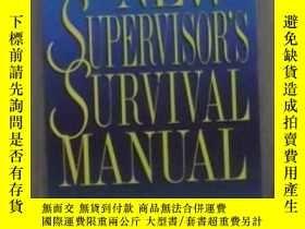 二手書博民逛書店英文原版罕見The New Supervisor s Surv