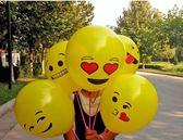 加厚QQ錶情氣球多款地推可愛掃碼兒童小禮品 三角衣櫃